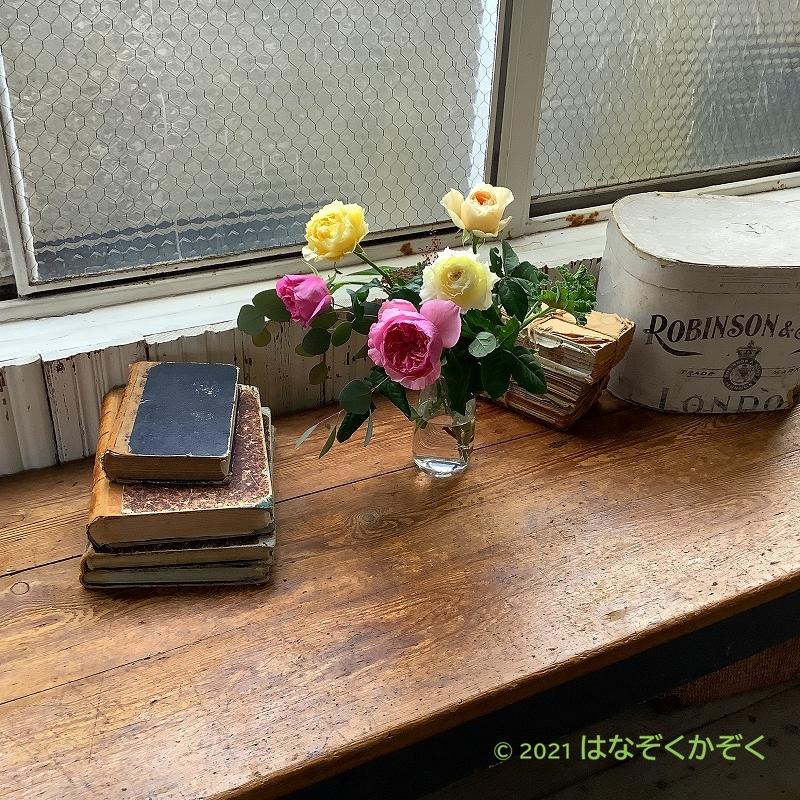 香りのバラ イングリッシュローズアソート5本+グリーン5本