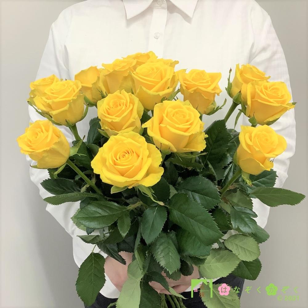 ハウスの中から最もゴージャスなバラを選び抜きました。ゴールドラッシュ 15本