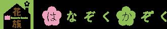 段になって咲きます!超日持ち❣【アルストロメリア】小輪系ミックス  8本 - 日本全国の花農家が育てたお花を取り扱うセレクトショップです